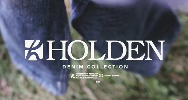 Holden Denim