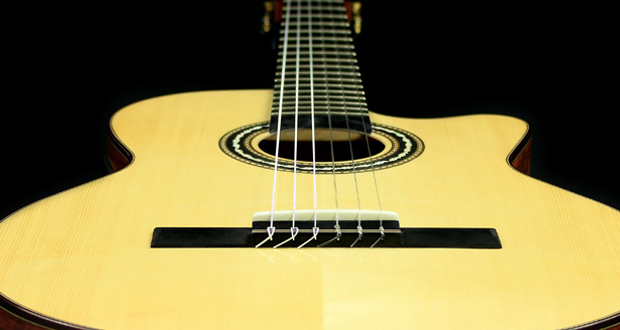 Kremona guitar header